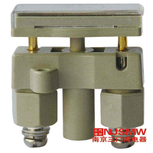 JL2-2 弹簧切换片(保护压